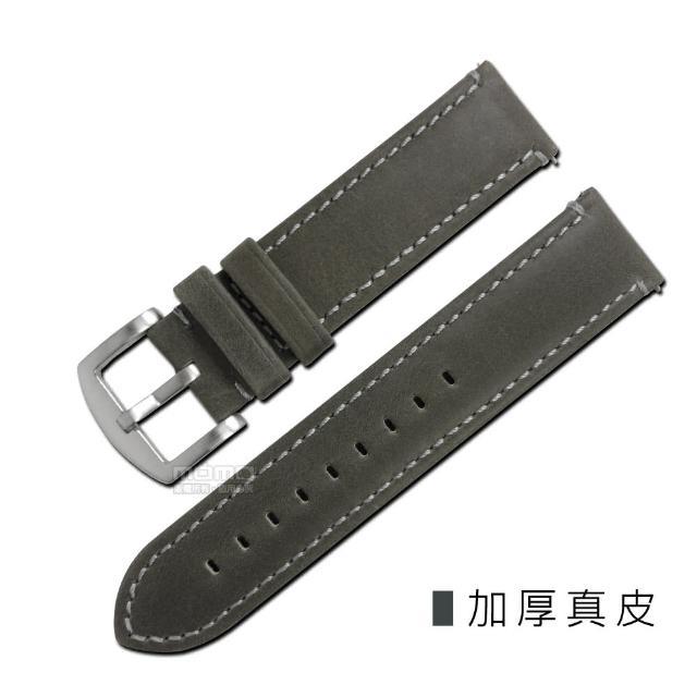 【LICORNE 力抗】各種品牌通用復刻真皮錶帶 灰色 22mm(LT124MUCL)
