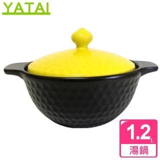【YATAI 雅泰】時尚立體蜂巢健康鍋(18cm)