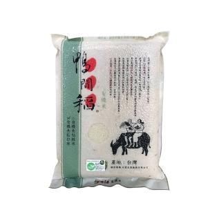 【禾掌屋】鴨間稻有機長秈白米(3Kg/1入)