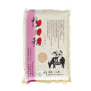 【禾掌屋】鴨間稻有機胚芽糙米(3Kg/1入)