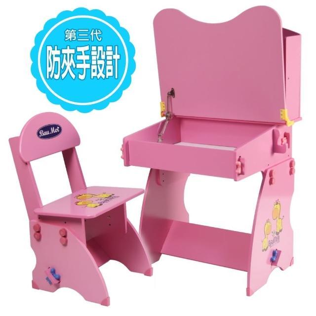 【寶盟BAUMER】第二代木質兒童升降成長書桌椅(桃粉紅)