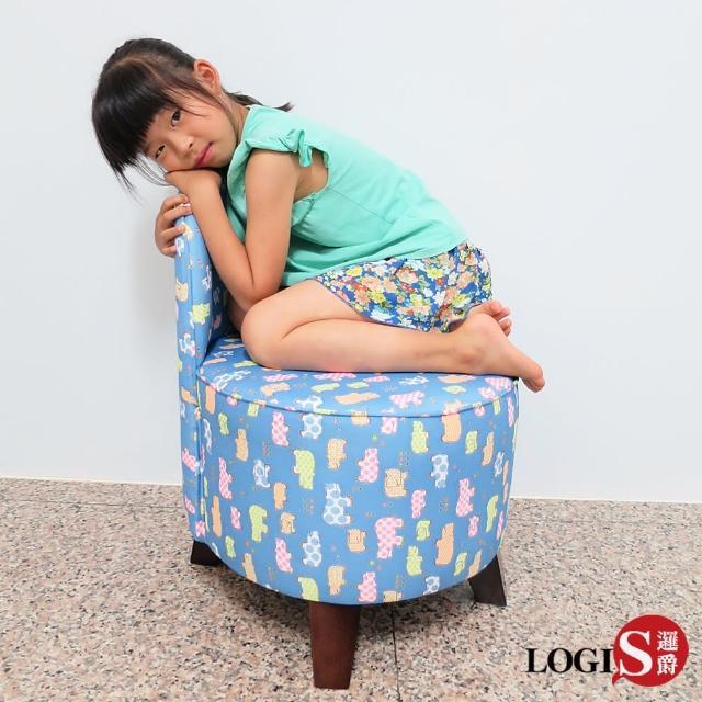 【邏爵LOGIS】童趣3M印花單人小沙發(兒童椅 穿鞋椅 矮凳)