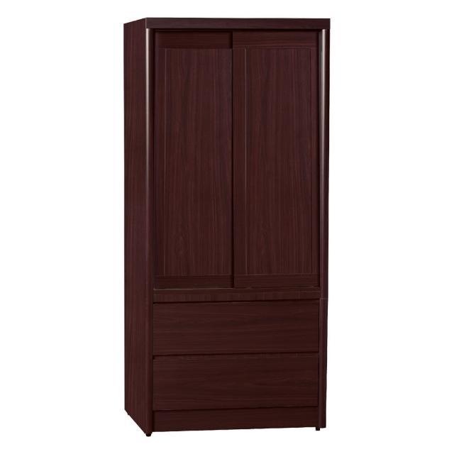 【Bernice】尼德2.7尺推門/拉門二抽衣櫃-雙木門(三色可選)