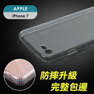 【YANGYI 揚邑】Apple iPhone 7 氣囊式防撞耐磨不黏機清透二代升級空壓殼