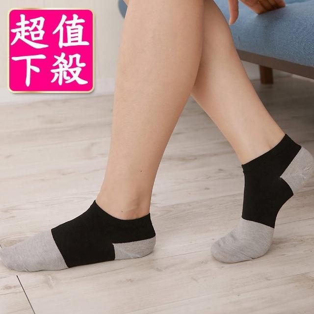 【源之氣】竹炭船型襪 12雙組 RM-30011(超值下殺)