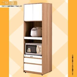 【樂和居】妮絲6尺高收納餐櫃