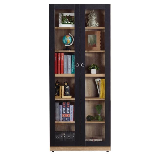 【AT HOME】高爾2.7尺橡木紋長玻璃門書櫃(附活動隔板4片)