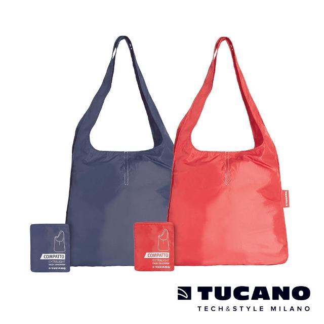 【TUCANO】Compatto超輕量折疊收納簡便購物袋
