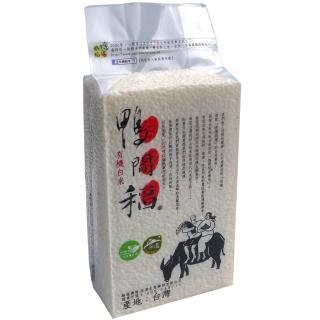 【禾掌屋】鴨間稻有機白米(1.5Kg/1入)