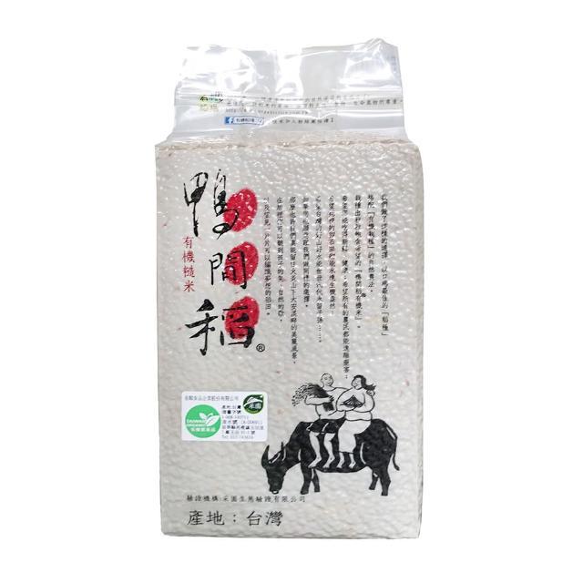 【禾掌屋】鴨間稻有機糙米(1.5Kg/1入)