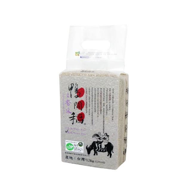 【禾掌屋】鴨間稻有機香米糙米(1.5Kg/1入)