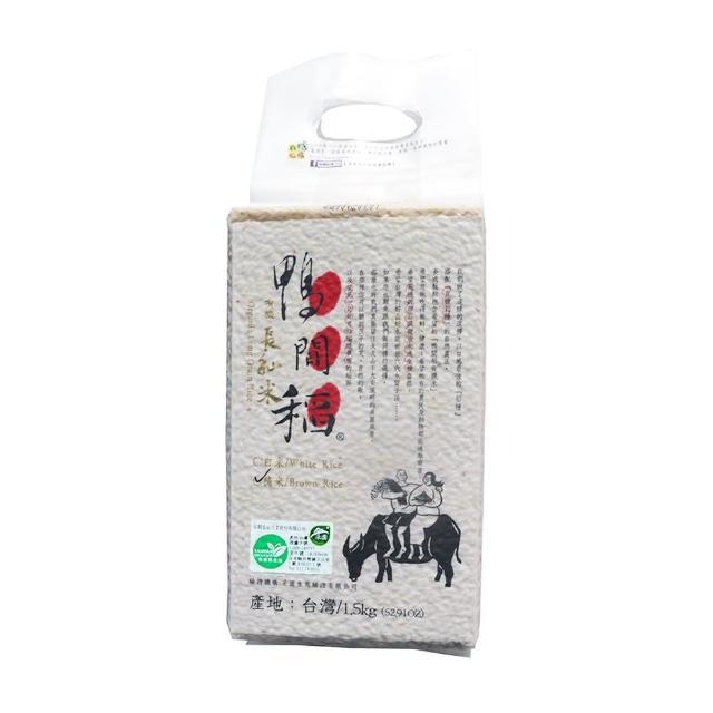 【禾掌屋】鴨間稻有機長秈糙米(1.5Kg/1入)