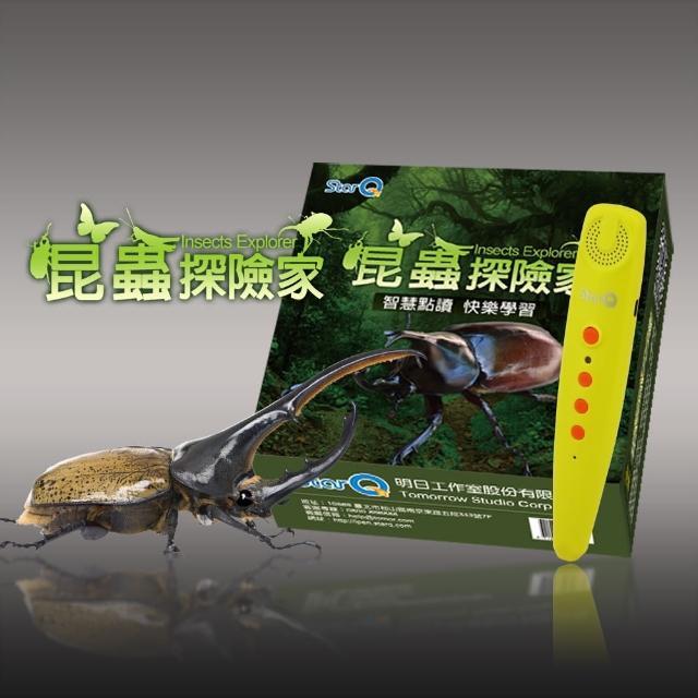 【StarQ 點讀系列】《昆蟲探險家Insects Explorer》桌遊點筆套組(內含桌遊專用點讀筆)