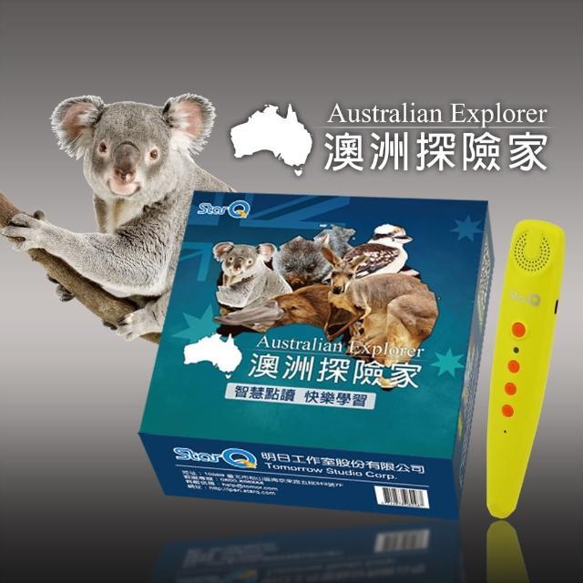 【StarQ 點讀系列】《澳洲探險家Australian Explorer》桌遊點讀套組(內含桌遊專用點讀筆)