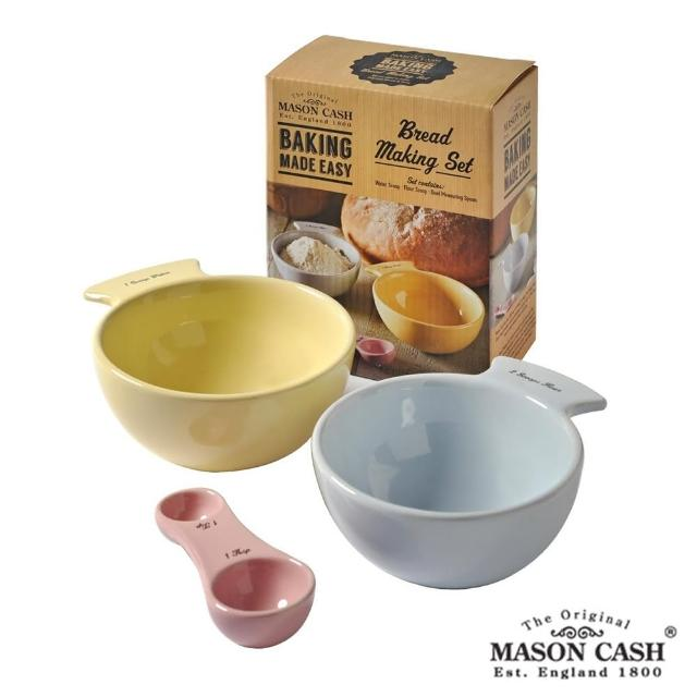 【MASON】經典陶瓷烘焙器具3件組
