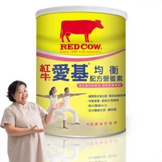 【紅REDs】愛基均衡配方營養素(900g)