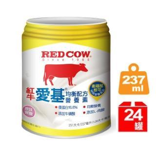 【紅REDs】愛基均衡配方營養素(液狀原味 237ml X24入)