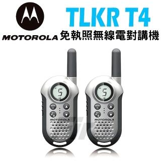 【MOTOROLA】TLKR T4 免執照無線電對講機(2入組)