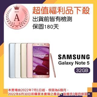 【Samsung 福利品】GALAXY Note 5 32GB 5.7吋智慧手機(N9208)