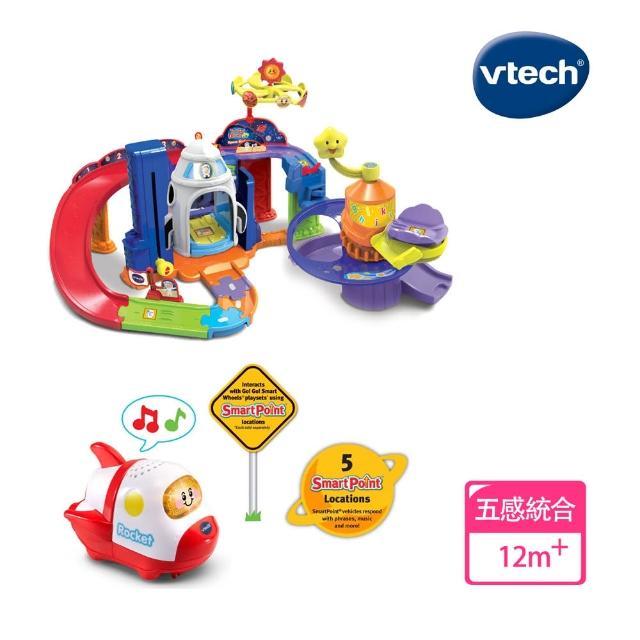 【Vtech】嘟嘟車系列-太空總署軌道組(快樂兒童首選玩具)