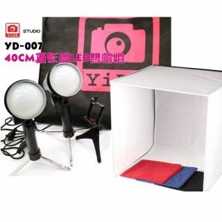 【YIDA 40cm迷你攝影箱雙燈組】迷你攝影棚雙燈組(攝影棚)