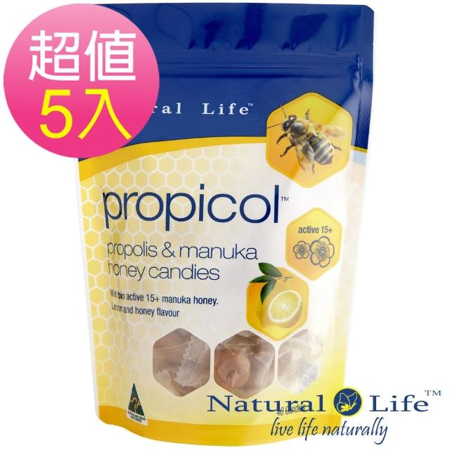 【Natural Life澳洲】活性麥蘆卡蜂蜜蜂膠潤喉糖(40顆x5入)