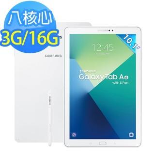 【Samsung】Galaxy Tab A 10.1 Wi-Fi版 3G/16G 八核 平板電腦(P580)