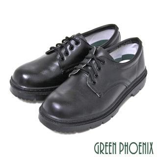 【GREEN PHOENIX 男鞋】素面綁帶牛皮全真皮男學生皮鞋(黑色)