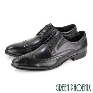 【GREEN PHOENIX 男鞋】穩重型男牛津雕花紋綁帶全真皮尖頭商務/紳士皮鞋(黑色)