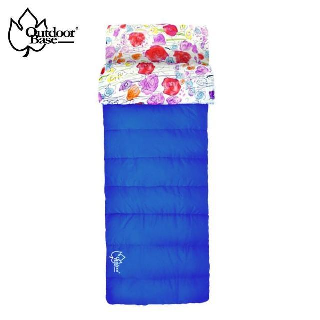 【OutdoorBase】草原藍印花保暖睡袋 混紡刷毛 蓄熱纖維 雙拼睡袋(情侶睡袋 電視毯 客廳毯 汽車毯)