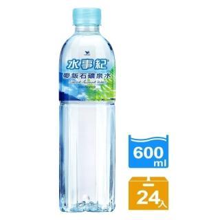【水事紀】天然礦泉水PET600ml 24入/箱(溯源安心 世紀甘甜)