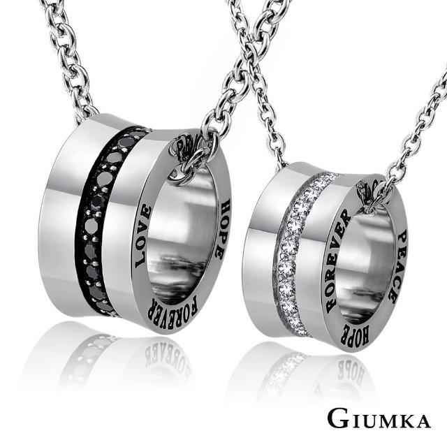 【GIUMKA】財運滾滾來項鍊 白鋼情人對鍊 銀色滾輪造型 單個價格 MN06042