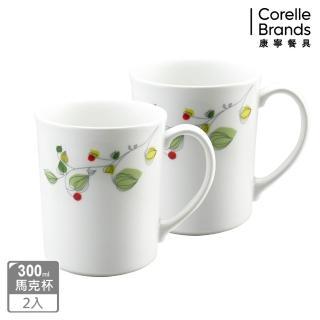 【美國康寧 CORELLE】馬克杯2入組(7款花色任選)