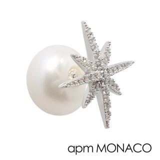 【apm MONACO】法國精品珠寶 閃耀銀色鑲鋯繁星珍珠單邊耳針式耳環(AE9109XPL)