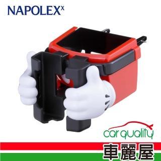 NAPOLEX  米奇多功能冷氣孔飲料架 WD-269
