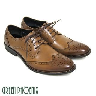 【GREEN PHOENIX 男鞋】雷射雕花漸層渲染全真皮弧型鞋頭商務/紳士皮鞋(咖啡色)