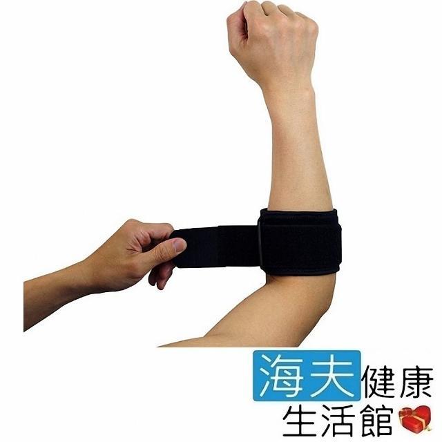 【恩悠數位】NU 鈦鍺能量 護肘束帶