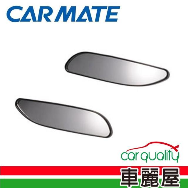 【日本CARMATE】寬幅型安全輔助鏡(CZ270)