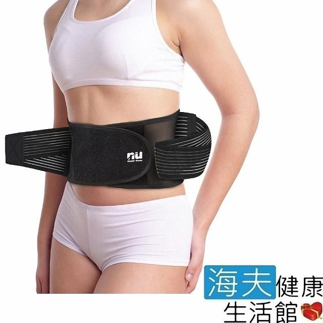 【恩悠數位】NU 鈦鍺能量雙層冰紗護腰 輕量版 恩悠軀幹裝具(未滅菌)