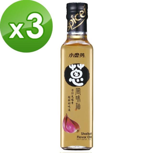 【小磨坊】蔥風味油(260ml)X3入