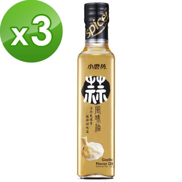【小磨坊】蒜風味油(260ml)X3入