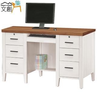 【文創集】索亞德  時尚4.2尺雙色書桌/電腦桌