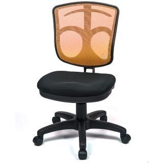 【aaronation 愛倫國度】小神盾可掛衣電腦椅六色可選(AM-337)