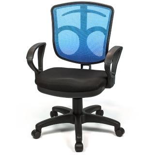 【aaronation 愛倫國度】小神盾可掛衣手把電腦椅六色可選(AM-337)