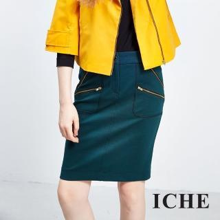 【ICHE 衣哲】拉鍊鉛筆合身綠中長裙