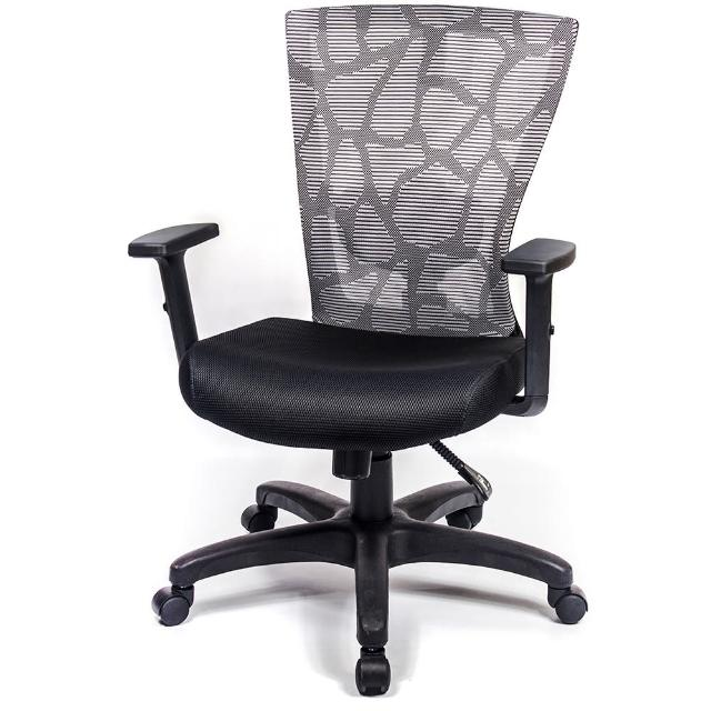 【aaronation 愛倫國度】雲彩系列T把電腦椅三色可選(AM-813-UO)