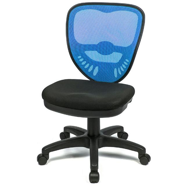 【aaronation 愛倫國度】新時代彩麗艷色電腦椅六色可選(AM-837-OB)