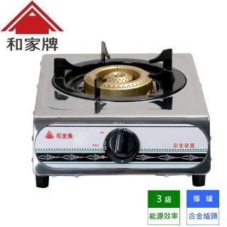 【和家牌】合金大單爐 KG-855 桶裝瓦斯 LPG
