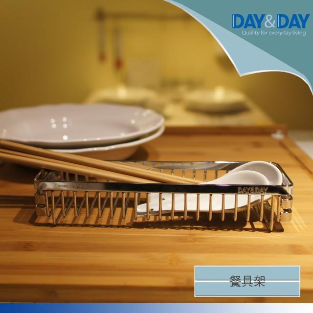 【DAY&DAY】平放筷架(ST3003-02)/
