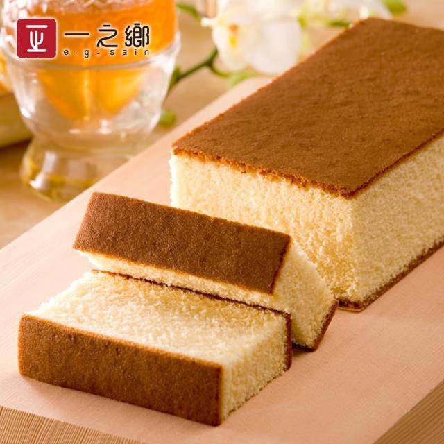 【一之鄉】經典蜂蜜蛋糕10片裝(天然蜂蜜不添加防腐劑/伴手禮/彌月禮盒/)